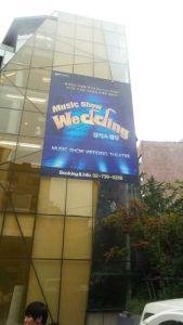 wedding show2